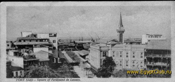 Square Of Ferdinand De Lesseps - PORT SAID