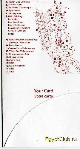 схема отеля : Египет : Фотографии : Фото из Египта : Египетский клуб : EgyptClub.ru.