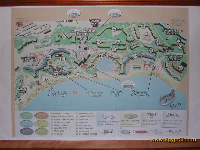 """""""Domina Coral Bay карта отеля """" Карта немножко устаревшая.  Мы жили в 58 корпусе, это справа от 39, на карте он..."""