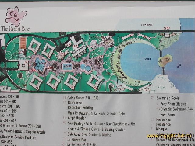 схема : Курорты Египта, Отели : Египет : Фотографии : Фото из Египта : Египетский клуб : EgyptClub.ru.